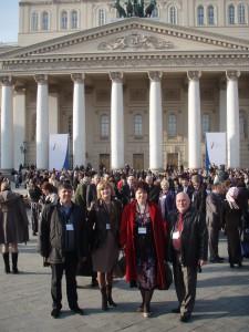 открытие года культуры в Москве